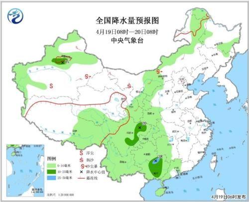 全国降水量预报图(4月19日08时-20日08时)