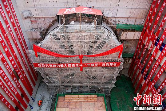4月20日,武汉轨道交通7号线三阳路越江隧道右线盾构贯通。 中新社记者 张畅 摄