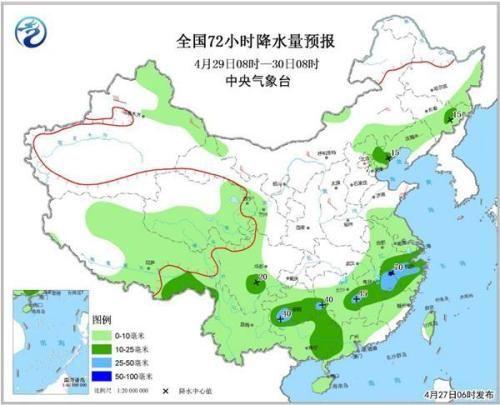 29日,假期第一天,江南降雨增多。来自中央气象台