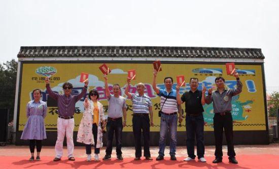 十名优秀的士司机获得花海乐园景区终身免费游园荣誉 胡士明 摄