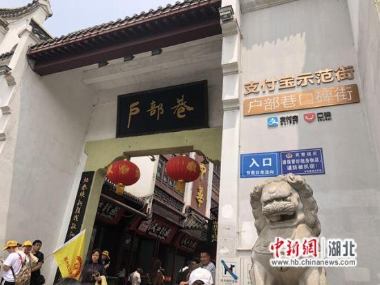 """武汉:成为阿里巴巴打造的""""华中首座新零售之城"""