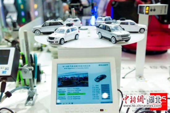 线上赌博导航网站:2018中国(武汉)国际自动化与机器人展览开幕