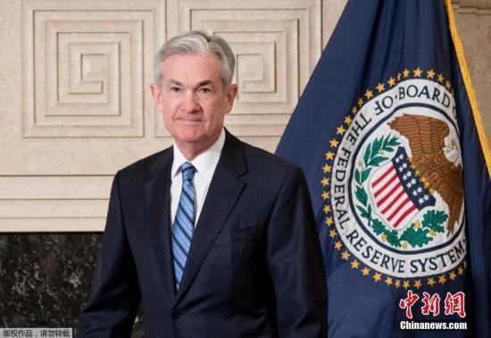 资料图:美国联邦储备委员会主席鲍威尔。
