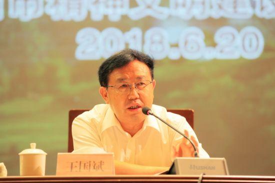 宜昌市委常委、宣传部长王国斌致辞 钟欣 摄