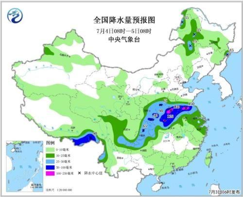全国降水量预报图(7月4日08时-7月5日08时)