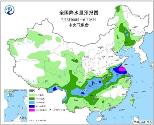 全国降水量预报图(7月5日08时-6日08时)