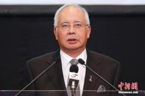 资料图:马来西亚前总理纳吉布。中新社发 刘关关 摄