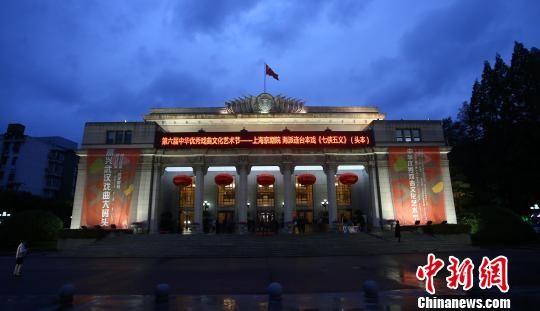 """北京赛车app软件下载:武汉重振戏曲""""大码头""""_为城市发展注入新活力"""