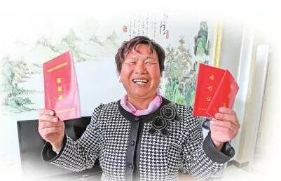 pk10app软件下载:湖北12地成国家农村集体产权制度改革试点单位