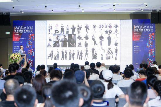 2018 CCIDE第五届海峡两岸创意创新高峰论坛在武汉开幕