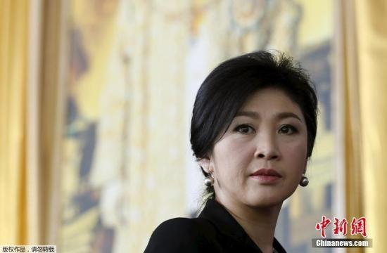 资料图片:泰国前总理英拉。