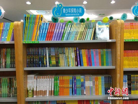 北京某书店内,青少年探险小说受到很多孩子喜爱。 任思雨 摄