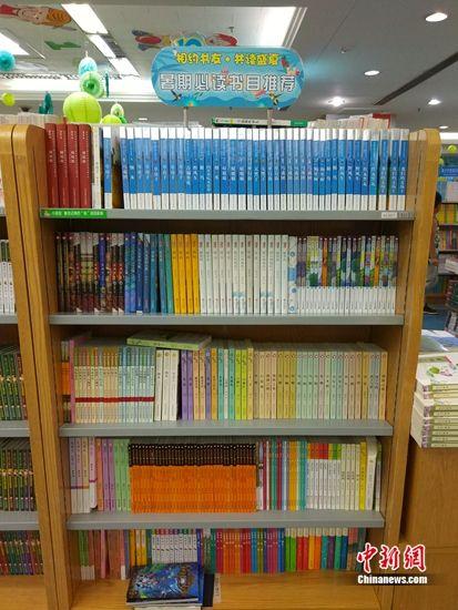 书店放置的暑期必读书目。 任思雨 摄