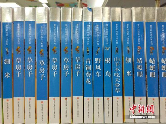 书架上的曹文轩系列丛书。 任思雨 摄