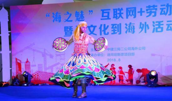 阿拉伯歌舞表演
