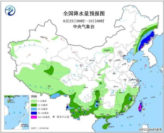 全国降水量预报图(8月23日08时-24日08时)