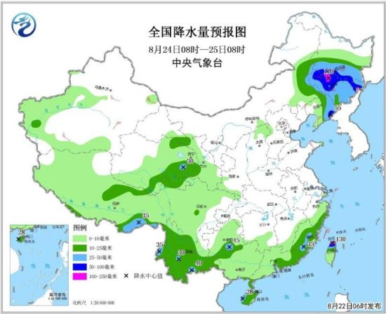 全国降水量预报图(8月24日08时-25日08时)