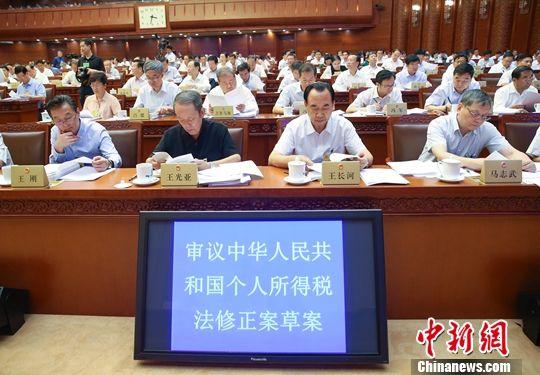 8月27日下午,十三届全国人大常委会第五次会议在北京人民大会堂举行。栗战书委员长主持会议。会议听取了全国人大宪法法律委副主任委员徐辉作的关于个人所得税法修正案草案审议结果的报告。中新社记者 刘震 摄
