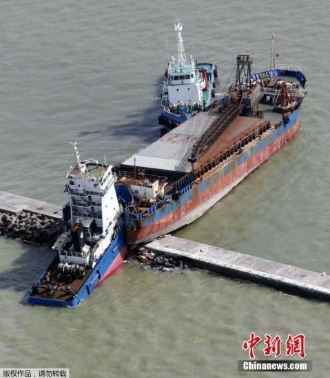 当地时间2018年9月5日,日本兵库县,一艘船舶搁浅在防波堤上。