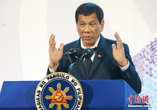 资料图:菲律宾总统杜特尔特。中新社记者 关向东 摄