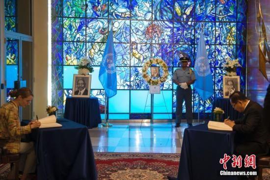 当地时间8月23日,纽约联合国总部一层大厅内摆放着前联合国秘书长科菲・安南的黑白遗像、花圈和悼念册,供人们前来缅怀。8月18日,安南在瑞士因病逝世,享年80岁。中新社记者 廖攀 摄