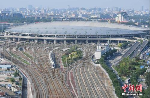 资料图:北京南站。中新社记者 崔楠 摄