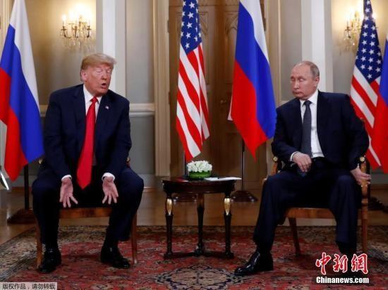 资料图:7月16日,美国总统特朗普与俄罗斯总统普京在芬兰赫尔辛基举行会晤。