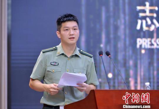 图为,武汉军运会志愿者形象大使樊振东致辞 喻志勇 摄