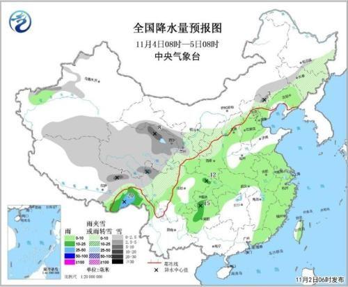 图5 全国降水量预报图(11月4日08时-5日08时)。图片来源:中央气象台网站