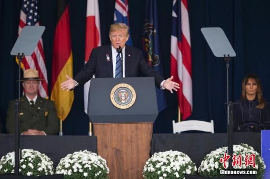 资料图:美国总统特朗普发表讲话。中新社记者 廖攀 摄