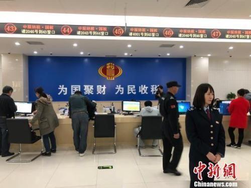 资料图:北京市东城区联合办税服务大厅。 刘文曦 摄