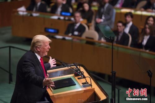 资料图:美国总统特朗普在联合国大会上发言。