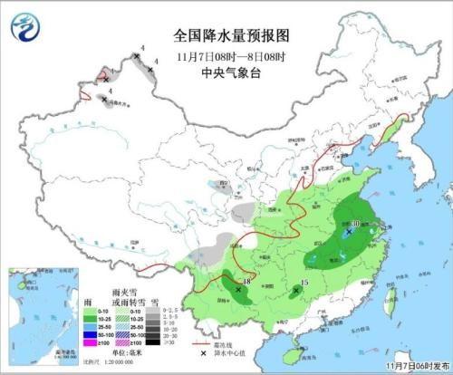 全国降水量预报图(11月7日08时-8日08时) 中央气象台网站截图