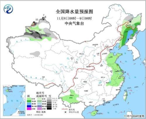 全国降水量预报图(11月8日08时-9日08时) 中央气象台网站截图
