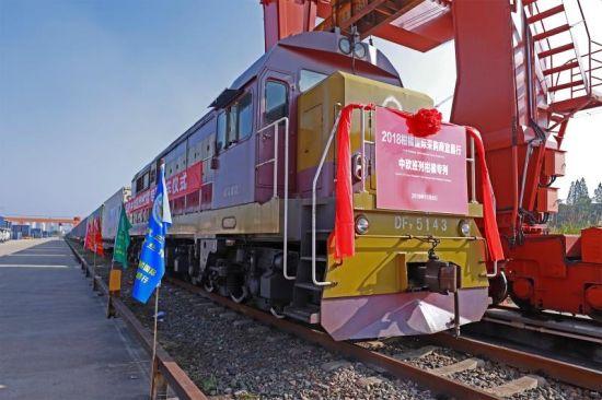 今年首趟装载三峡柑橘的中欧班列(武汉)从宜昌东站发车 乾龙 摄