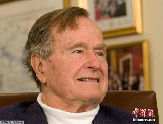 资料图:1989年1月年至1993年1月,老布什任美国第51届、第41任总统。