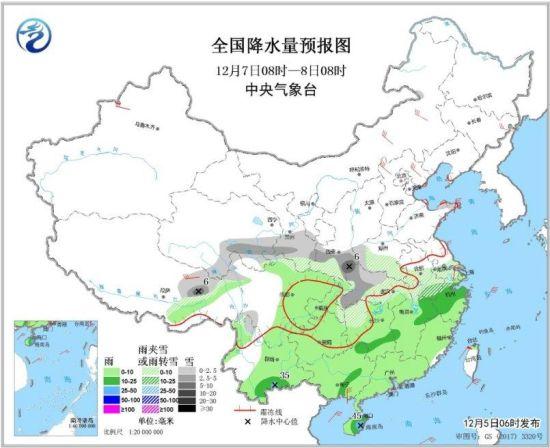 图5 全国降水量预报图(12月7日08时-8日08时)