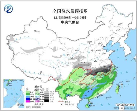 图5 全国降水量预报图(12月8日08时-9日08时)