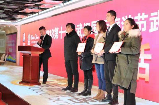 2018武汉旅游商品设计大赛50件作品脱颖而出