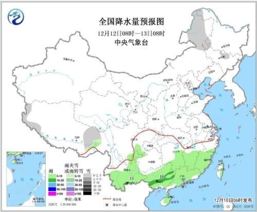 全国降水量预报图(12月12日08时-13日08时)