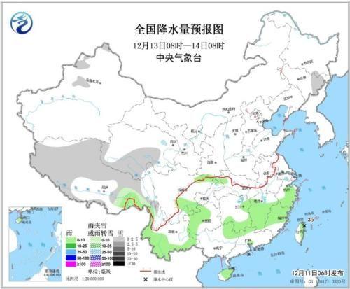 全国降水量预报图(12月13日08时-14日08时)