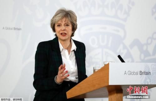 """资料图:当地时间2017年1月17日,英国首相特里莎・梅就英国脱欧方案发表演讲,公布较为清晰的""""脱欧路线图""""。"""