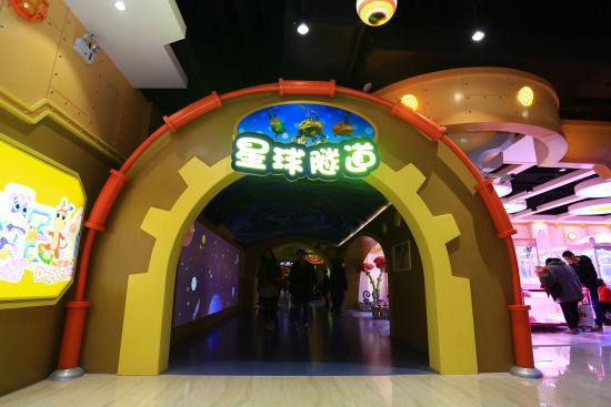 太空学院亲子文娱中心星球隧道