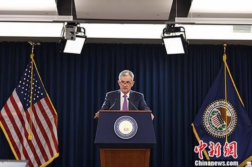资料图:美联储主席鲍威尔。中新社记者 邓敏 摄