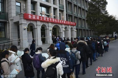 资料图:图为2018年考研中国人民大学考点,考生入考场前抓紧复习。 刘彤 摄 图片来源:视觉中国