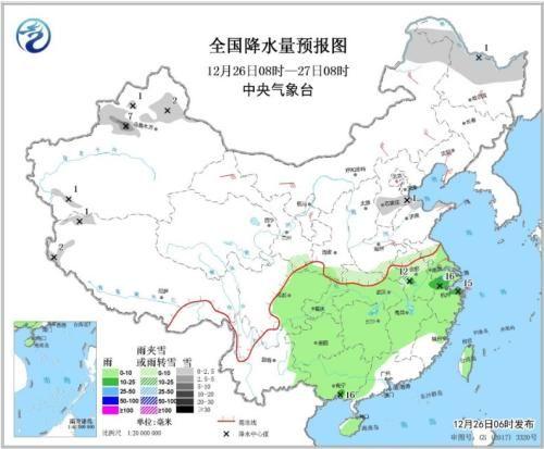 全国降水量预报图(12月26日08时-27日08时)