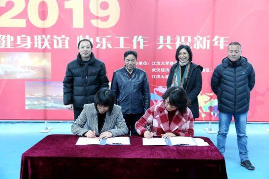 中新网湖北 湖北新闻网 江汉大学与武汉经济