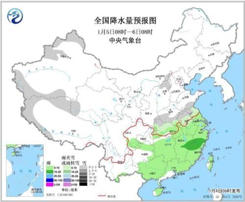 图2 全国降水量预报图(1月5日08时-6日08时)