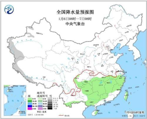 图3 全国降水量预报图(1月6日08时-7日08时)