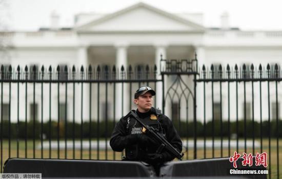 资料图:美国白宫特勤人员。